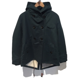 Sessun parka Sandison english tea