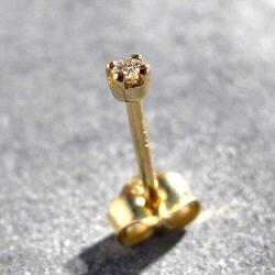 Trois Petits Points BO solo Solitaire DEAR diamant blanc or 18k stud serti griffe